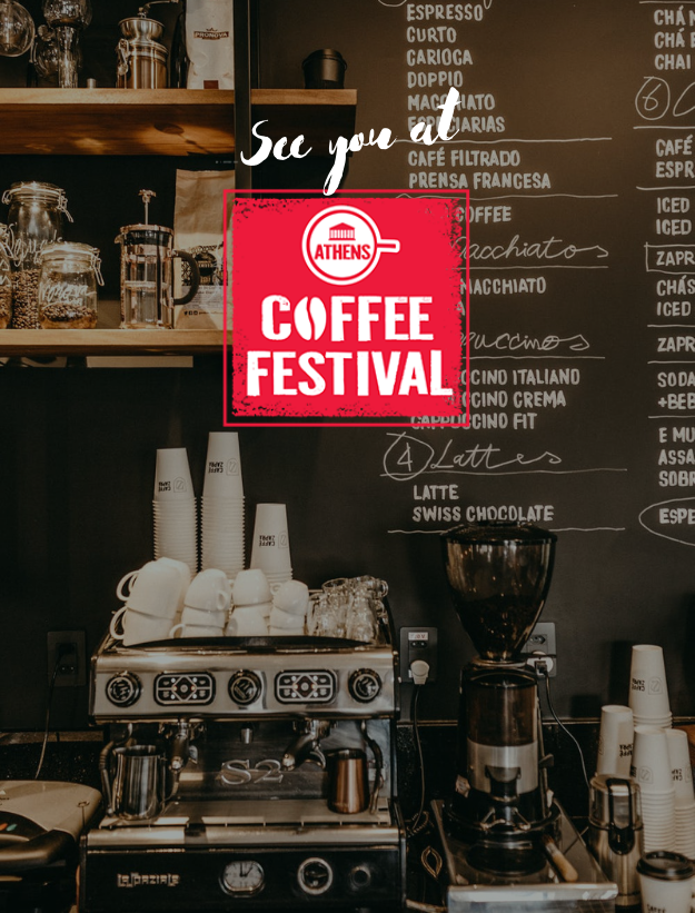 BSA at Athens Coffee Festival